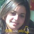 أنا سكينة من المغرب 26 سنة عازب(ة) و أبحث عن رجال ل الحب