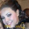 أنا فاتن من الأردن 23 سنة عازب(ة) و أبحث عن رجال ل الصداقة