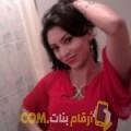 أنا رفقة من تونس 37 سنة مطلق(ة) و أبحث عن رجال ل الحب