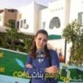 أنا فاتن من لبنان 31 سنة عازب(ة) و أبحث عن رجال ل المتعة