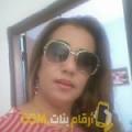 أنا وداد من المغرب 42 سنة مطلق(ة) و أبحث عن رجال ل الحب