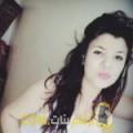 أنا زهور من ليبيا 23 سنة عازب(ة) و أبحث عن رجال ل الحب