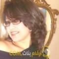 أنا خلود من ليبيا 27 سنة عازب(ة) و أبحث عن رجال ل الصداقة