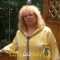 أنا سيرين من سوريا 54 سنة مطلق(ة) و أبحث عن رجال ل الحب