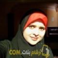 أنا خولة من سوريا 31 سنة مطلق(ة) و أبحث عن رجال ل الدردشة
