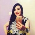 أنا ريهام من الكويت 27 سنة عازب(ة) و أبحث عن رجال ل التعارف