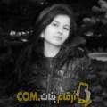 أنا شامة من قطر 29 سنة عازب(ة) و أبحث عن رجال ل الصداقة