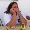 أنا صوفية من فلسطين 44 سنة مطلق(ة) و أبحث عن رجال ل الصداقة