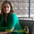 أنا لينة من مصر 33 سنة مطلق(ة) و أبحث عن رجال ل الصداقة