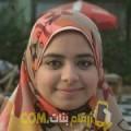 أنا عبير من اليمن 27 سنة عازب(ة) و أبحث عن رجال ل الزواج