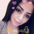 أنا كوثر من الجزائر 24 سنة عازب(ة) و أبحث عن رجال ل الزواج