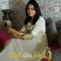 أنا سونيا من البحرين 29 سنة عازب(ة) و أبحث عن رجال ل الحب