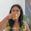 أنا لينة من المغرب 54 سنة مطلق(ة) و أبحث عن رجال ل الدردشة