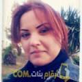 أنا وفاء من تونس 36 سنة مطلق(ة) و أبحث عن رجال ل الصداقة