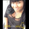 أنا سارة من تونس 28 سنة عازب(ة) و أبحث عن رجال ل الصداقة