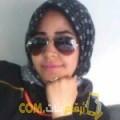 أنا فاتن من الكويت 26 سنة عازب(ة) و أبحث عن رجال ل التعارف