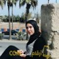 أنا دعاء من الجزائر 22 سنة عازب(ة) و أبحث عن رجال ل الدردشة