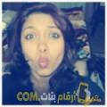 أنا ريهام من مصر 23 سنة عازب(ة) و أبحث عن رجال ل الزواج