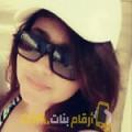 أنا ليلى من تونس 22 سنة عازب(ة) و أبحث عن رجال ل التعارف
