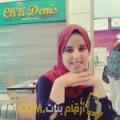 أنا إيمان من المغرب 20 سنة عازب(ة) و أبحث عن رجال ل الزواج