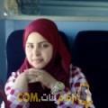 أنا أسيل من الأردن 22 سنة عازب(ة) و أبحث عن رجال ل الزواج