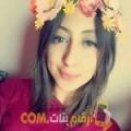 أنا بشرى من المغرب 21 سنة عازب(ة) و أبحث عن رجال ل التعارف