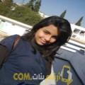 أنا زينب من البحرين 25 سنة عازب(ة) و أبحث عن رجال ل التعارف