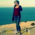 أنا منى من فلسطين 30 سنة عازب(ة) و أبحث عن رجال ل الحب