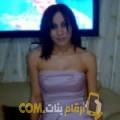 أنا جميلة من قطر 37 سنة مطلق(ة) و أبحث عن رجال ل التعارف