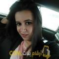 أنا حسناء من اليمن 27 سنة عازب(ة) و أبحث عن رجال ل الدردشة