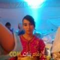 أنا أمينة من عمان 25 سنة عازب(ة) و أبحث عن رجال ل الزواج