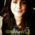 أنا رزان من الكويت 22 سنة عازب(ة) و أبحث عن رجال ل الدردشة