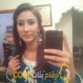 أنا انسة من البحرين 23 سنة عازب(ة) و أبحث عن رجال ل الحب