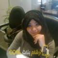 أنا ريمة من قطر 32 سنة مطلق(ة) و أبحث عن رجال ل الحب