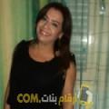 أنا بشرى من تونس 49 سنة مطلق(ة) و أبحث عن رجال ل الزواج