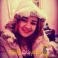 أنا بهيجة من الجزائر 23 سنة عازب(ة) و أبحث عن رجال ل الصداقة