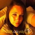 أنا جانة من الجزائر 31 سنة مطلق(ة) و أبحث عن رجال ل الدردشة