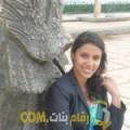 أنا راشة من تونس 27 سنة عازب(ة) و أبحث عن رجال ل الصداقة