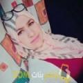 أنا بتول من فلسطين 28 سنة عازب(ة) و أبحث عن رجال ل الحب