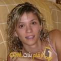 أنا نورة من الكويت 30 سنة عازب(ة) و أبحث عن رجال ل الصداقة