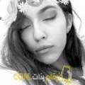 أنا ندى من اليمن 19 سنة عازب(ة) و أبحث عن رجال ل التعارف