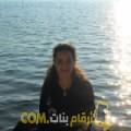 أنا نهال من ليبيا 53 سنة مطلق(ة) و أبحث عن رجال ل الزواج