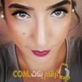 أنا نيرمين من الإمارات 36 سنة مطلق(ة) و أبحث عن رجال ل الحب
