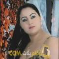 أنا ناريمان من سوريا 20 سنة عازب(ة) و أبحث عن رجال ل الزواج