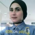 أنا غيتة من العراق 24 سنة عازب(ة) و أبحث عن رجال ل الزواج