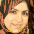 أنا سلمى من تونس 33 سنة مطلق(ة) و أبحث عن رجال ل الزواج