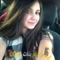 أنا أميرة من اليمن 29 سنة عازب(ة) و أبحث عن رجال ل الحب