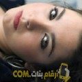 أنا راندة من لبنان 32 سنة مطلق(ة) و أبحث عن رجال ل الزواج