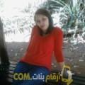 أنا نادين من عمان 29 سنة عازب(ة) و أبحث عن رجال ل الحب