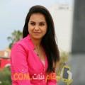 أنا سعدية من تونس 27 سنة عازب(ة) و أبحث عن رجال ل الصداقة
